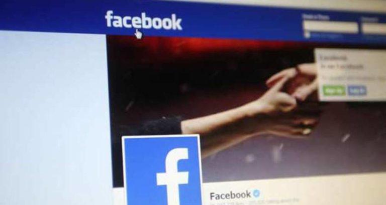 Facebook : fin ou début de la démocratie ?