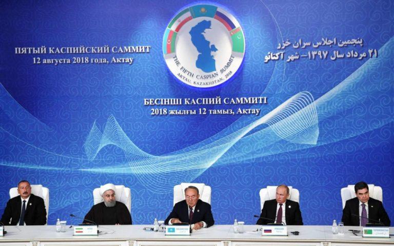 La Russie, l'Iran et leurs voisins se partagent les ressources de la Caspienne