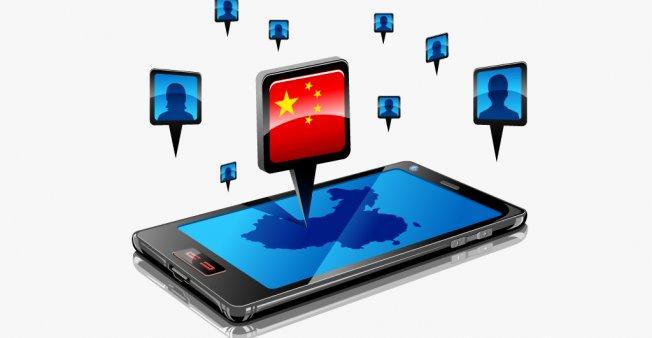 Bytedance, la start-up chinoise prête à conquérir le monde