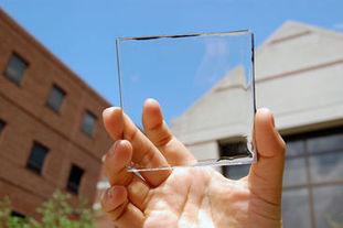 Des chercheurs ont fabriqué des panneaux solaires complètement transparents