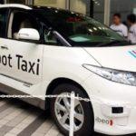 Des taxis sans chauffeur testés au sommet du G7