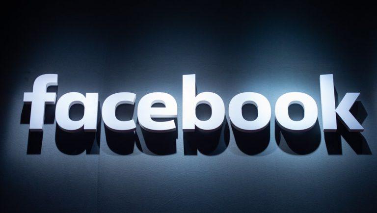 Une amende de 5 milliards de dollars infligée à Facebook pour atteinte à la vie privée