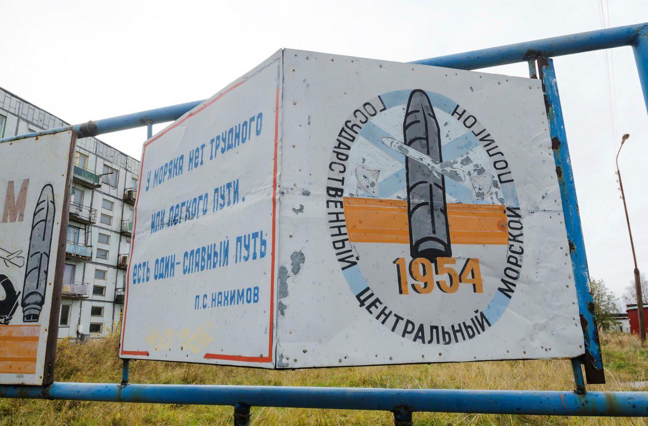 Russie : l'explosion sur une base militaire était de nature nucléaire