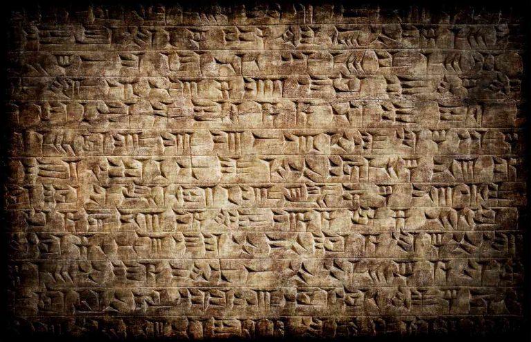 Des chercheurs du MIT utilisent l'intelligence artificielle pour traduire des langues vieilles de 3.500 ans
